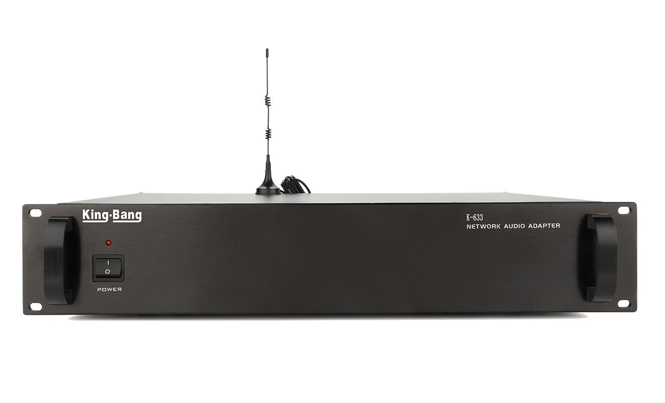 網絡系統遠程播控器K-633
